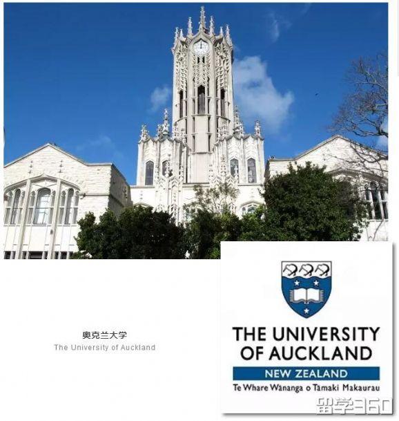 奥克兰大学均分入学要求