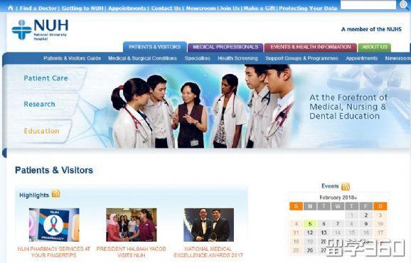 新加坡护理专业转业计划