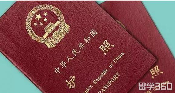 新西兰留学签证的办理步骤