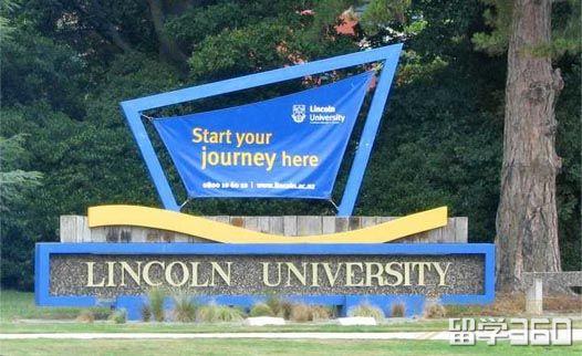 林肯大学办学特点