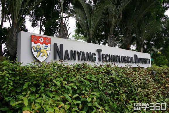 新加坡南洋理工大学留学申请条件