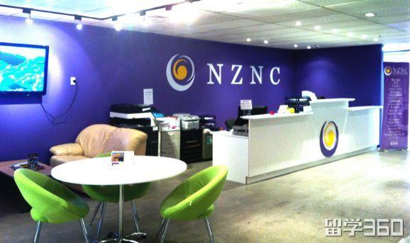 新西兰NZNC语言学校