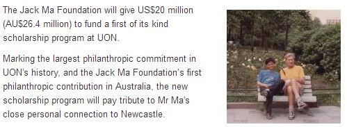 澳洲留学|澳洲纽卡斯尔大学凭什么让马云砸下$2600万奖学金?