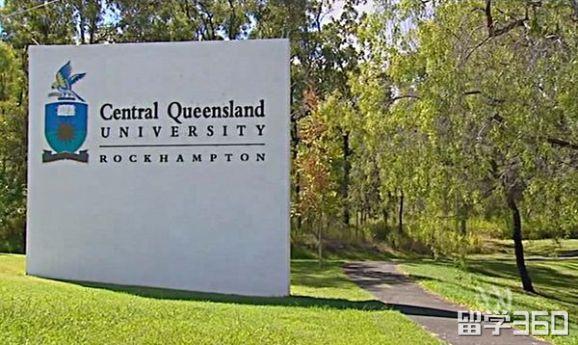 澳大利亚中央昆士兰大学排名