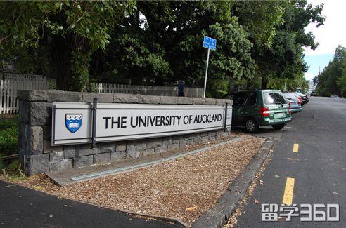 新西兰留学院校推荐