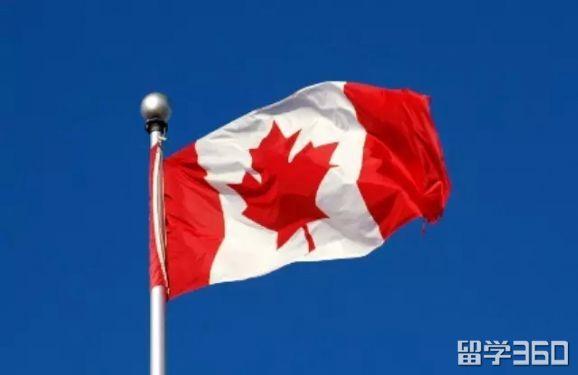加拿大硕士留学奖学金