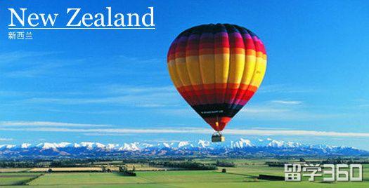 新西兰哪些城市比较适合留学