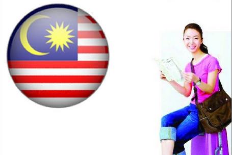 马来西亚留学读什么好
