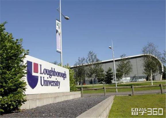 拉夫堡大学工业设计专业