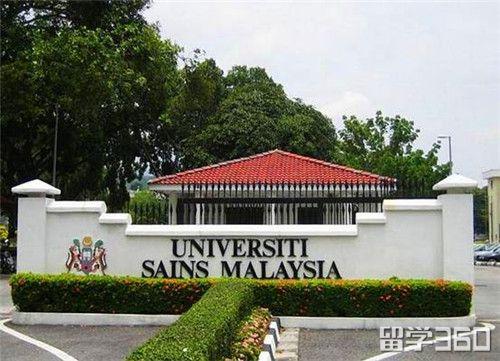 马来西亚理科大学本科专业