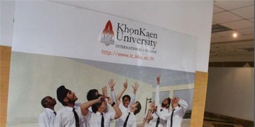 泰国孔敬大学本科入学资格