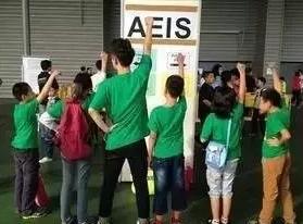 2018年新加坡中小学留学AEIS考试