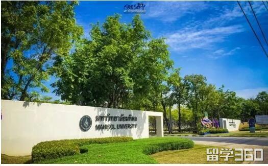 泰国留学――玛希隆大学问鼎泰国最高学府!!!