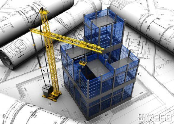 新西兰建筑技术大专