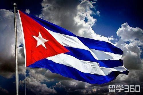 古巴留学优势