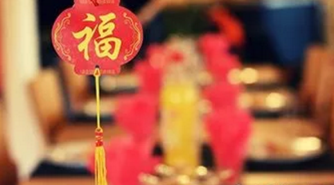 中泰携手新时代,共庆新春!欢歌载舞,共度佳节。