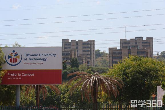 南非茨瓦尼科技大学