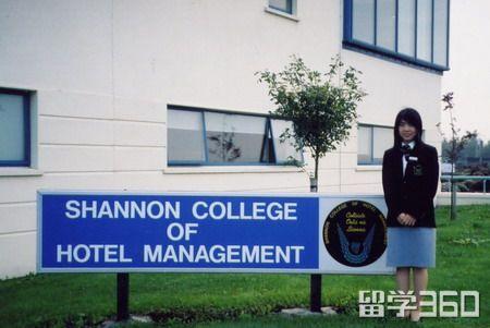 香侬酒店管理学院