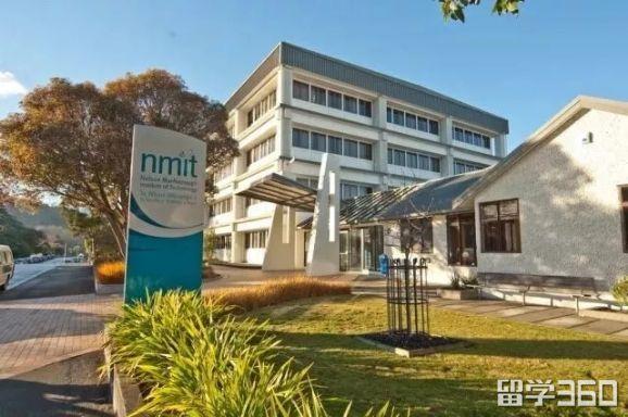 尼尔森马尔伯勒理工学院(NMIT)