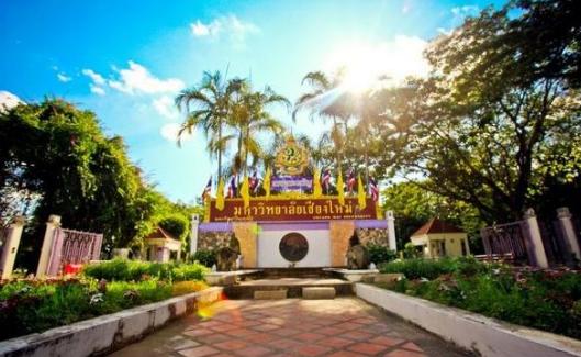 【泰国留学录取榜-预科】在泰国清迈大学读预科是怎样一种体验?