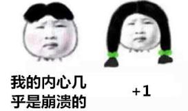 "告别""泰�濉保�泰国happy卡强势来袭,旅途so happy!"