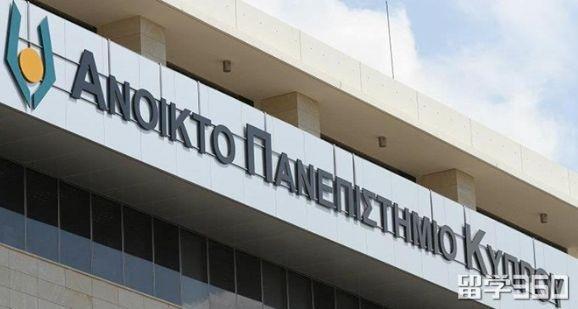 塞浦路斯公开大学
