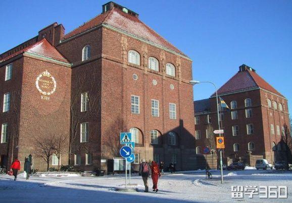 瑞典皇家理工学院