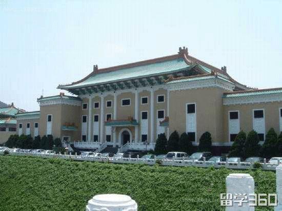 台湾中原大学