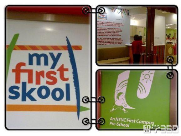 My firstskool