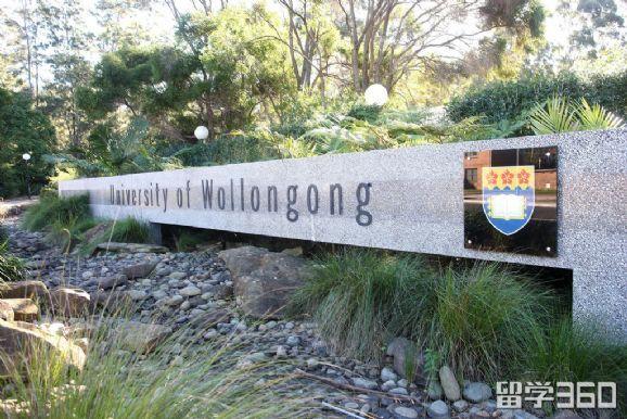 澳洲野鸡大学