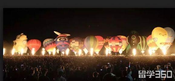 怀卡托热气球节
