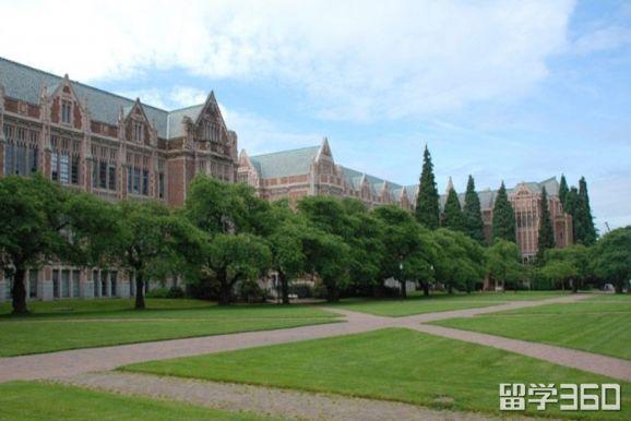华盛顿大学留学
