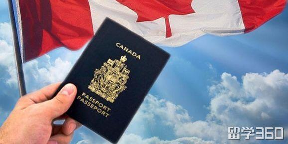 加拿大留学签证程序