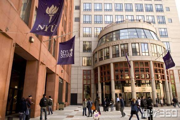 纽约大学公共管理专业