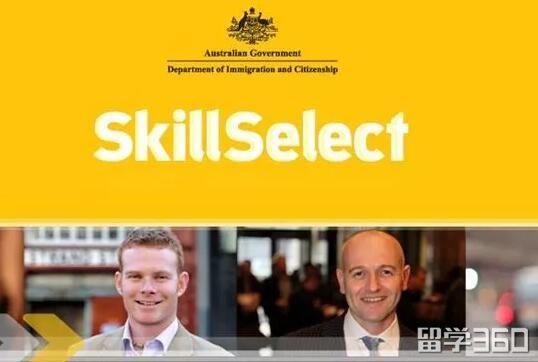 何为澳洲技术移民?有技术就可以移民澳洲吗?