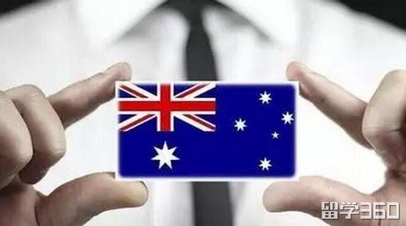澳大利亚移民政策