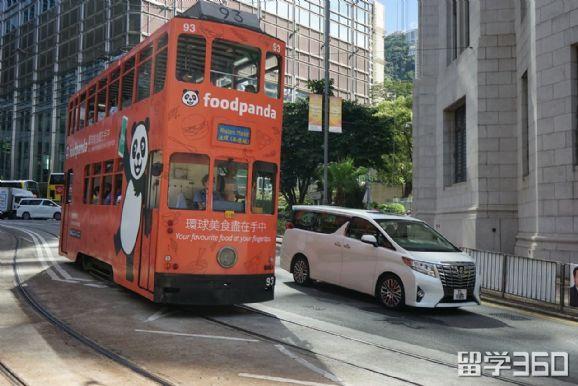 香港优才计划及其条件解读