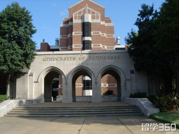 田纳西大学商学院