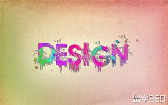 澳洲设计专业
