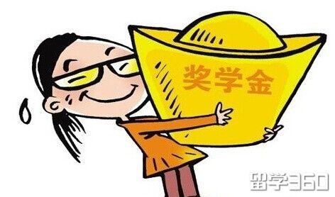 新加坡留学奖学金申请须知