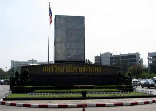留学泰国该如何选择预科?