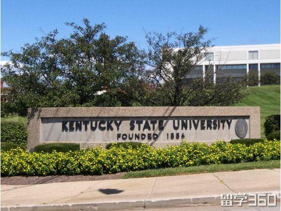 肯塔基州立大学