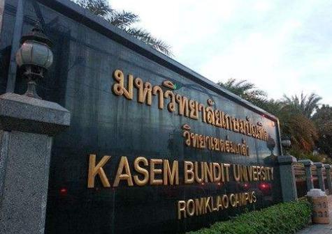 【泰国留学】泰国博乐大学有哪些英文授课专业