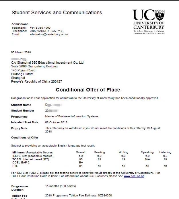 恭喜D同学获坎特伯雷大学商务信息系统硕士offer!