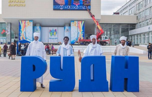 著名公立大学――俄罗斯人民友谊大学18年招新啦!