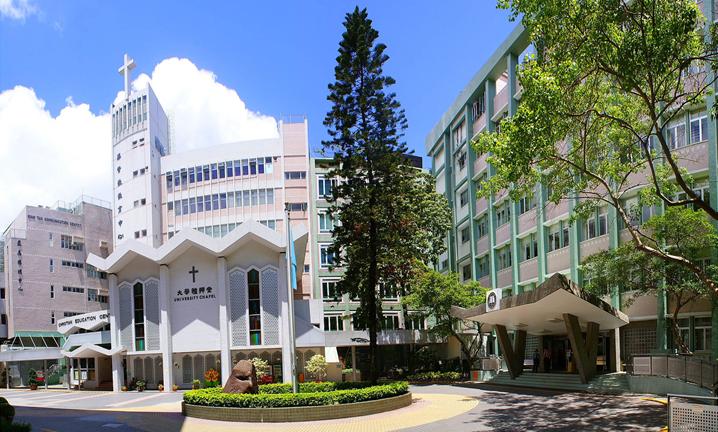 香港浸会大学录取标准