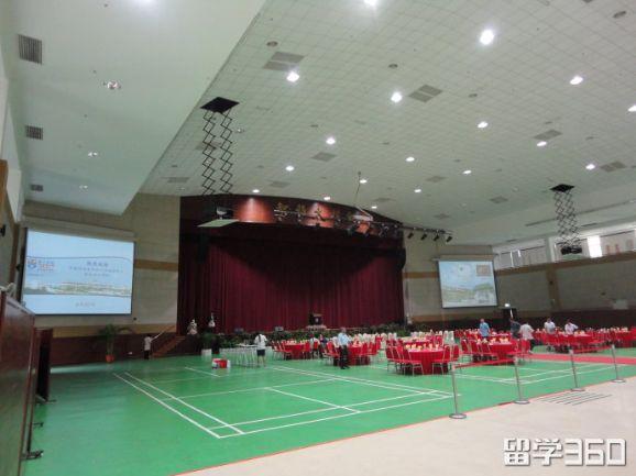 马来西亚南方大学