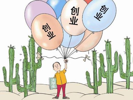 """鼓励来泰创业 泰国政府拟发放""""创业签证"""""""
