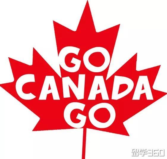 2018年加拿大留学误区你真的都知道吗