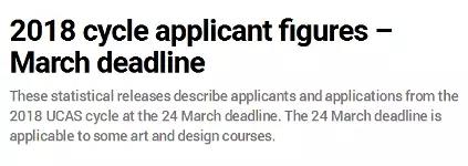 英国UCAS数据:今年1.3万大陆学生申请英国本科